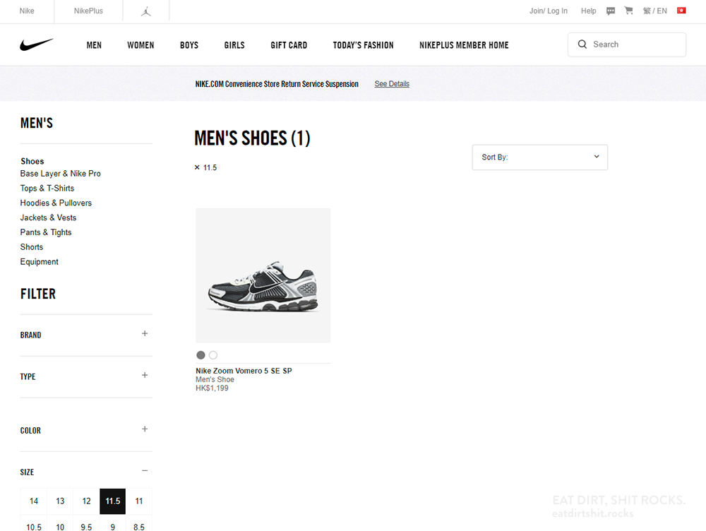 Nike.com.hk currently has a single model of sneakers available in size 11.5.