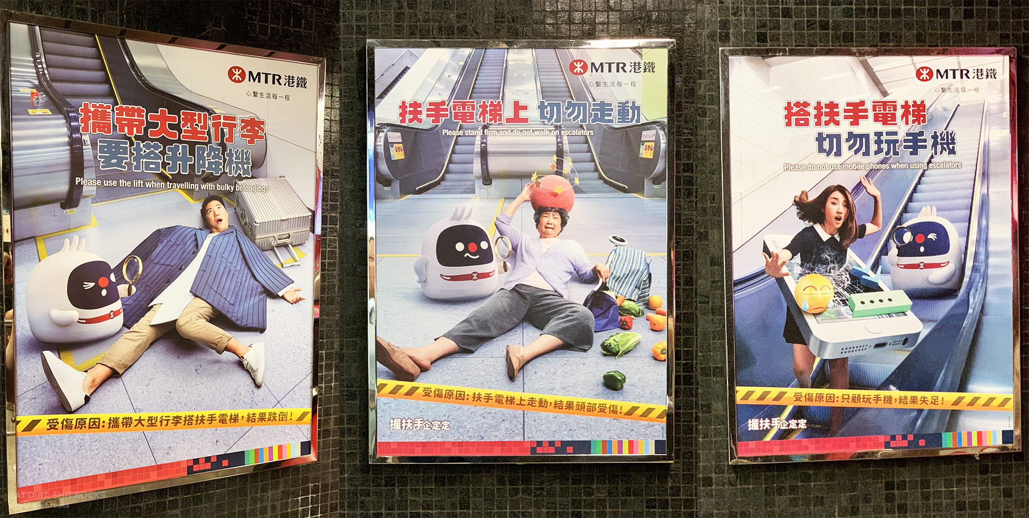 Three wacky posters in display in the Tsim Sha Tsui MTR station.