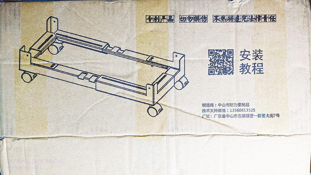 The wheeled cart I purchased to make moving my Quick 6601 solder fume extractor and purifier around.