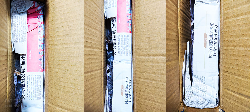 Inside the box, newspaper recycled as environmentally-friendly packing material.