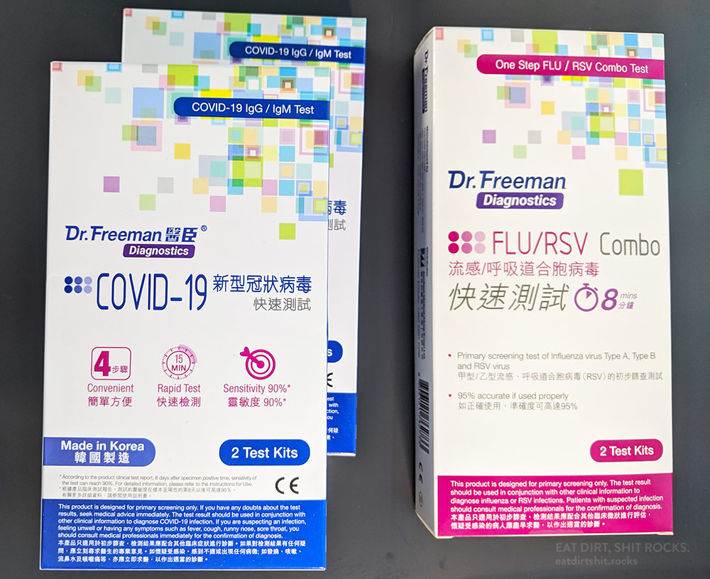 We got some more COVID test kits and a Flu and RSV nasopharyngeal-swab-based test kit.